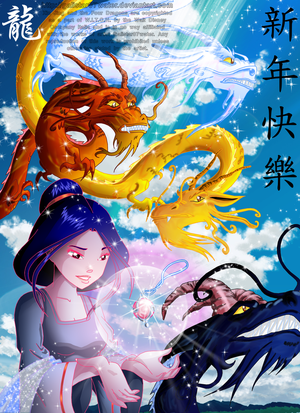 The Nymph and the Four Dragons