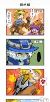 LuLu and Veigar 09- Jealousy.(in Chinese) by yan531