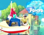 Ponyo:Movie Poster by The-Sexy-Roxas