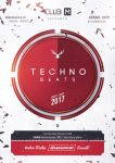 Techno - Flyer by VectorMediaGR