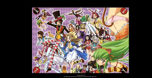 Code Geass Motivational Poster 40 by slyboyseth