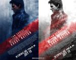 Mission : Impossible - Rogue Nation by bramasto17