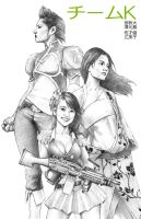 AKB48: The Team K Trio by Sumo0172
