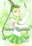 Future Reunion Act 5 cover by Mangaka-chan