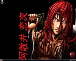 Renji Wallpaper by gracek