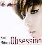 Kan Mi Youn: Obsession by Awesmatasticaly-Cool