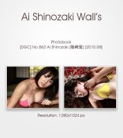 Ai Shinozaki walls by daniel90c