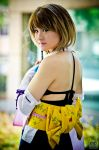 Don't Look Back - FFX by Mostflogged