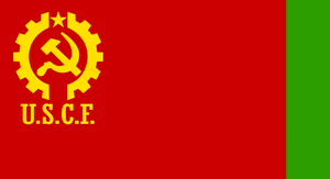 USCF flag by Party9999999