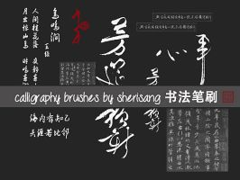 [brush]Calligraphy(8pics) by sherisang