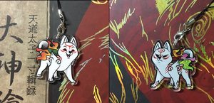 Okami Charm by ASSORTEDJELLIES