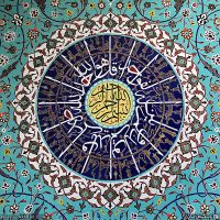 Tiling of Quran by AksBan
