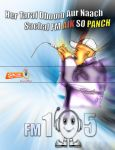 FM 105 by khurram-cr8ive
