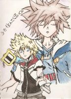 Sora and Roxas -KH2 by GrettaGrzz
