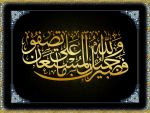 Allah alone is sufficient 2 by calligrafer