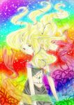 Somewhere Over The Rainbow by Gwendolyn12
