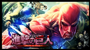 attack_on_titan__shingeki_no_kyojin__by_