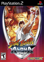 Street Fighter Anthology Vecto by anubis55