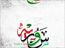 Freedom-to-Syria by MUSEF