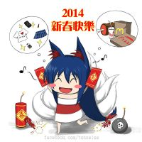 Happy 2014 Chinese New Year by tonnelee