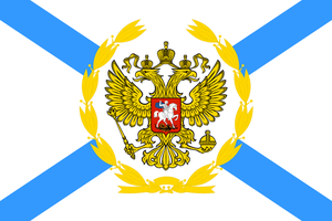 New Russian Naval jack proposal by ShitAllOverHumanity