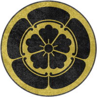 Total War: Shogun 2 ~ Oda Faction Symbol by Undevicesimus