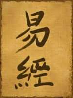 I Ching by GraceDoragon