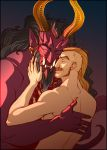 God's Passion by Katerinich