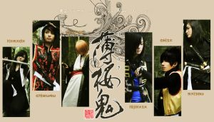 A.N.A. Group: Hakuouki by adrian-airya