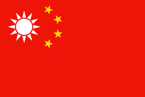 Combined flag of China by hosmich