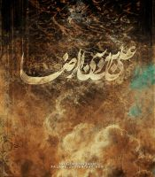 the Gracious Imam by proama