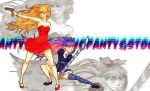 PANTY AND STOCKING by MechaBerry