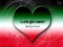I love you Kuwait by Dead-Evil