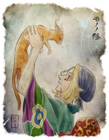 kusuriuri to bakeneko by Denoro