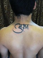akshat hindi (schedel eye tattoo indirapuram) by Deepakshishodia