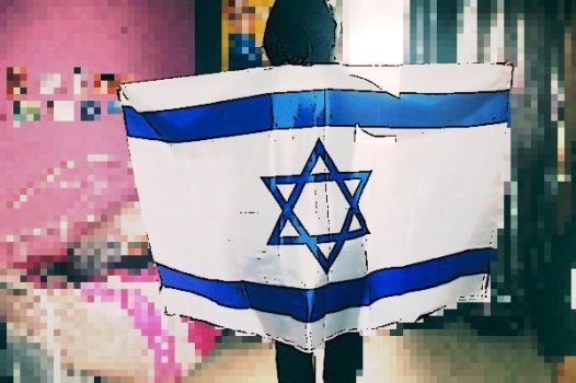 Support Israel by IsupportIsrael