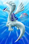 Lugia -not TF -Color by monchiken