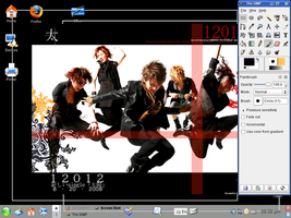 12012 screenshot by houseki-chan