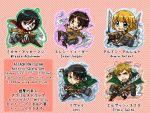 Attack On Titan Acrylic Charms by konoesuzumiya
