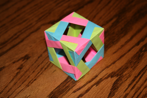 Simple Origami Cube by MuggleHater