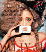 Miliyah Kato - the Collection by KawaiiLoliGirl