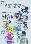 Ino-Shika-Cho The madness by DemonicTen