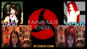 Kamikaze (cover) + VIDEO LINK by Gokumi