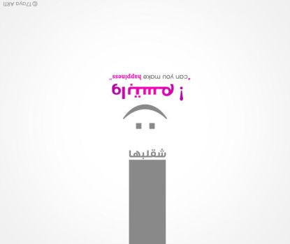 can make you happiness by t7aya