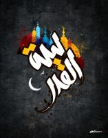 Laylat al-Qadr by increscent
