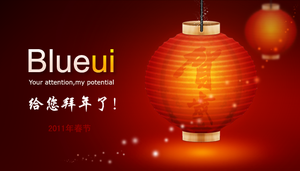 Chinese New year by blueui