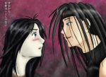 FMA - Envy and Wrath by taostrife