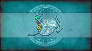 Imam Hassan by AliAlsamawi