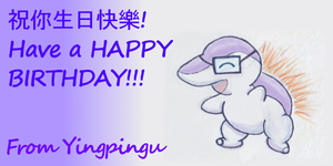 Yingpingu - Birthday Greeting by Yingpingu