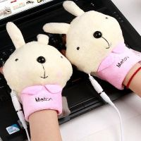 Battery Heated Winter USB Hand Warming Wristband G by tracylopez